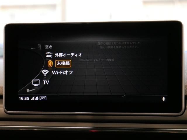 「アウディ」「アウディ S4」「セダン」「広島県」の中古車35