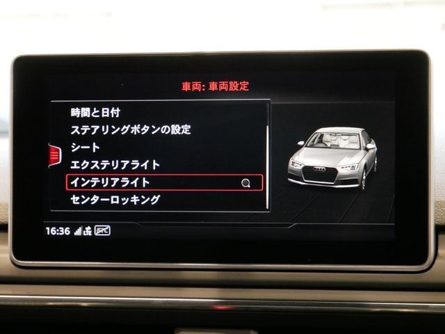 「アウディ」「アウディ S4」「セダン」「広島県」の中古車38