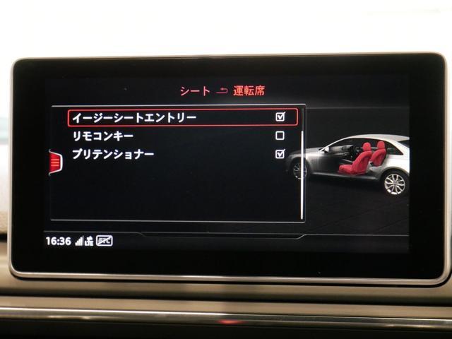 「アウディ」「アウディ S4」「セダン」「広島県」の中古車39