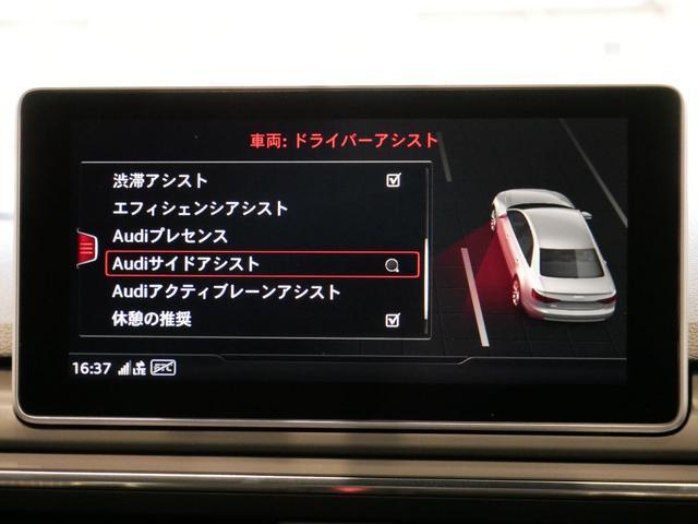 「アウディ」「アウディ S4」「セダン」「広島県」の中古車40
