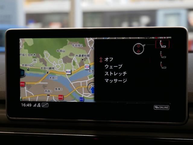 「アウディ」「アウディ S4」「セダン」「広島県」の中古車44