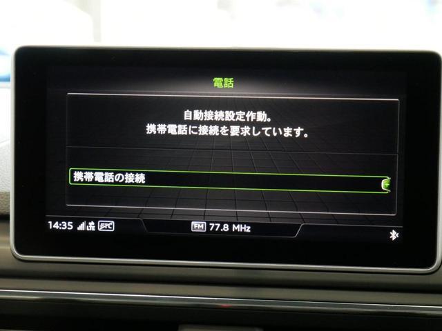 「アウディ」「アウディ A4アバント」「ステーションワゴン」「広島県」の中古車35