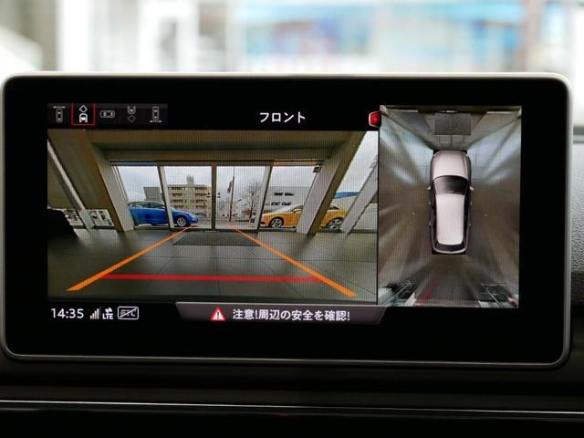 「アウディ」「アウディ A4アバント」「ステーションワゴン」「広島県」の中古車37