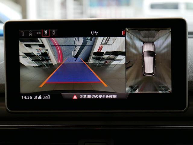 「アウディ」「アウディ A4アバント」「ステーションワゴン」「広島県」の中古車39