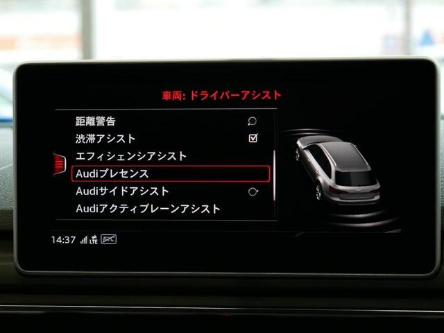 「アウディ」「アウディ A4アバント」「ステーションワゴン」「広島県」の中古車40