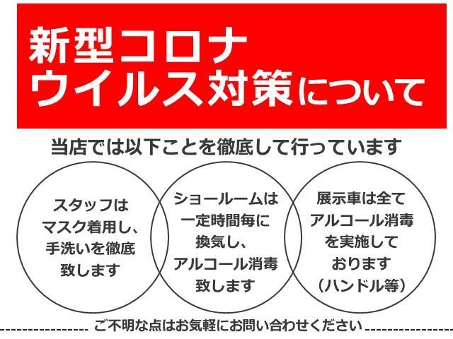 認定中古車 サンルーフ シートベンチレーション 整備録有り(2枚目)