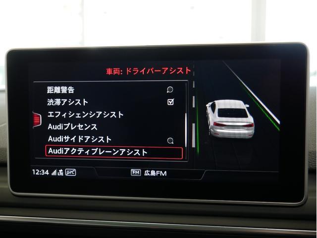「アウディ」「RS5」「クーペ」「広島県」の中古車19
