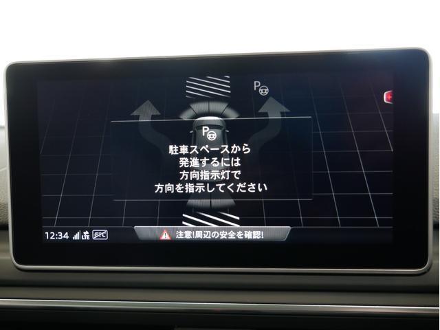 「アウディ」「RS5」「クーペ」「広島県」の中古車21