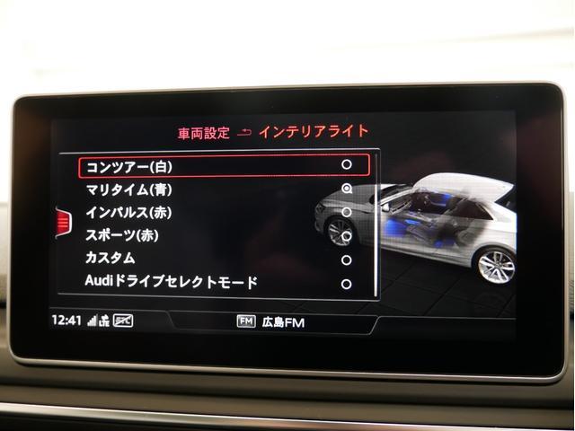 「アウディ」「RS5」「クーペ」「広島県」の中古車33