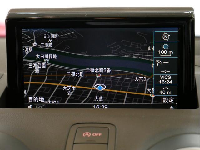 「アウディ」「アウディ A1スポーツバック」「コンパクトカー」「広島県」の中古車31