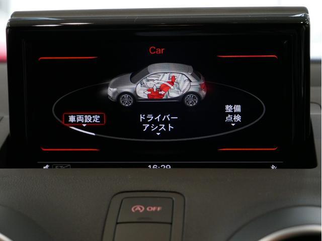 「アウディ」「アウディ A1スポーツバック」「コンパクトカー」「広島県」の中古車32
