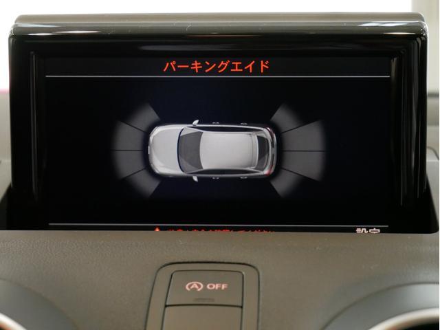 「アウディ」「アウディ A1スポーツバック」「コンパクトカー」「広島県」の中古車34
