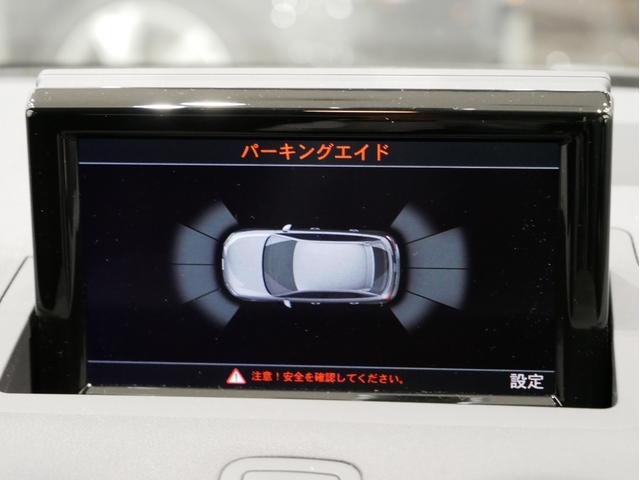「アウディ」「アウディ A1スポーツバック」「コンパクトカー」「広島県」の中古車37