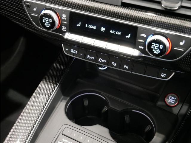 「アウディ」「アウディ S4アバント」「ステーションワゴン」「広島県」の中古車32