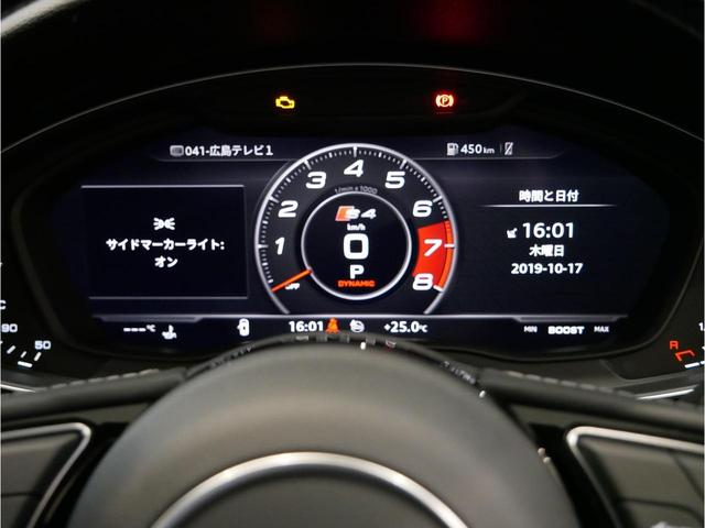 「アウディ」「アウディ S4アバント」「ステーションワゴン」「広島県」の中古車34