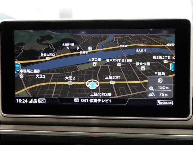 「アウディ」「アウディ S4アバント」「ステーションワゴン」「広島県」の中古車36