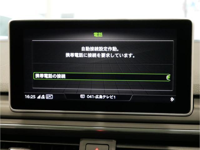 「アウディ」「アウディ S4アバント」「ステーションワゴン」「広島県」の中古車37