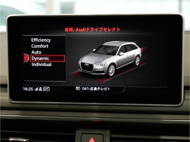 「アウディ」「アウディ S4アバント」「ステーションワゴン」「広島県」の中古車38