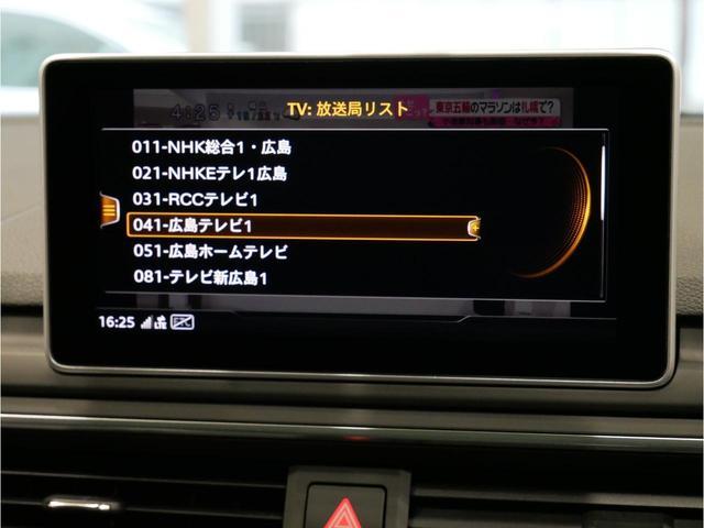 「アウディ」「アウディ S4アバント」「ステーションワゴン」「広島県」の中古車39