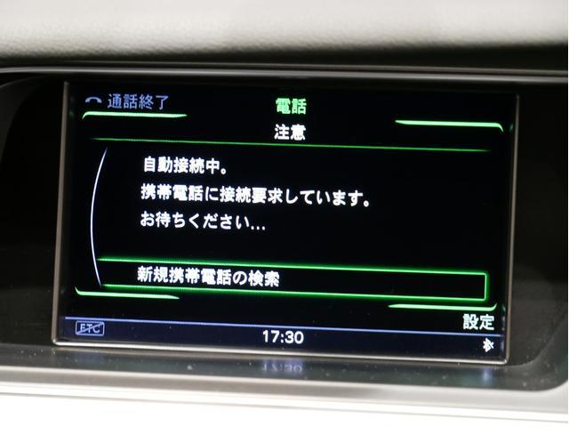「アウディ」「アウディ A4アバント」「ステーションワゴン」「広島県」の中古車34