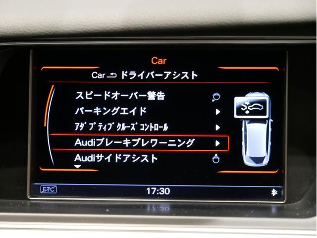 「アウディ」「アウディ A4アバント」「ステーションワゴン」「広島県」の中古車36