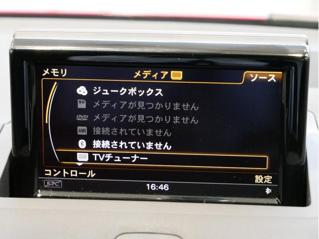 「アウディ」「アウディ A1スポーツバック」「コンパクトカー」「広島県」の中古車35
