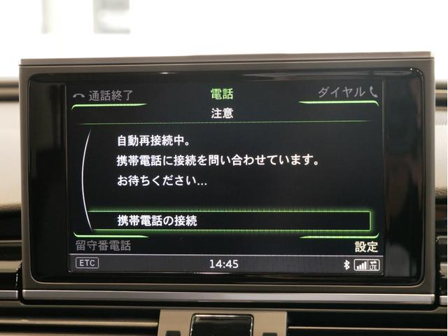 「アウディ」「アウディ RS6アバント」「ステーションワゴン」「広島県」の中古車37