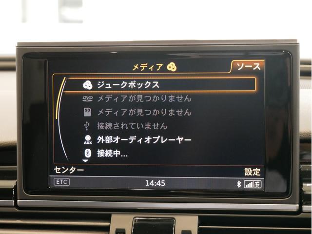 「アウディ」「アウディ RS6アバント」「ステーションワゴン」「広島県」の中古車38