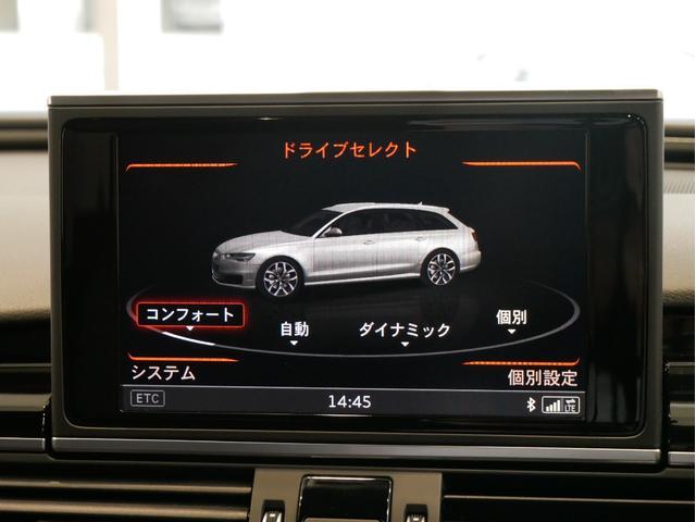 「アウディ」「アウディ RS6アバント」「ステーションワゴン」「広島県」の中古車39