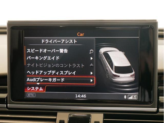「アウディ」「アウディ RS6アバント」「ステーションワゴン」「広島県」の中古車40