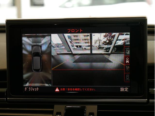 「アウディ」「アウディ RS6アバント」「ステーションワゴン」「広島県」の中古車41
