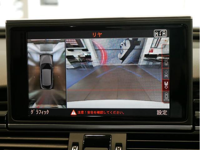 「アウディ」「アウディ RS6アバント」「ステーションワゴン」「広島県」の中古車42