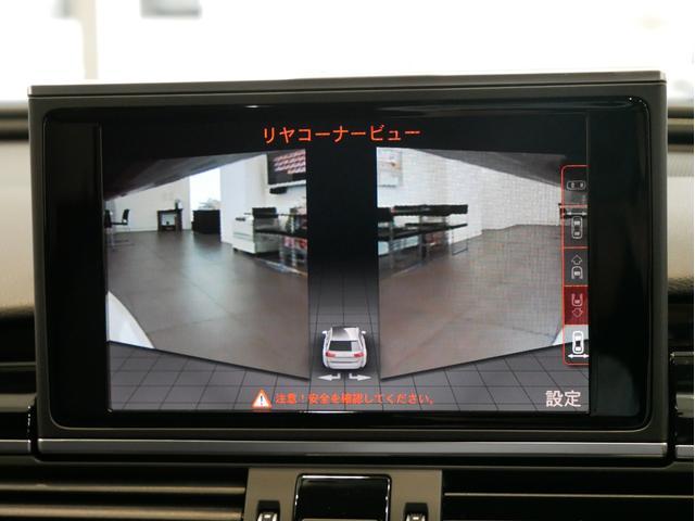 「アウディ」「アウディ RS6アバント」「ステーションワゴン」「広島県」の中古車43