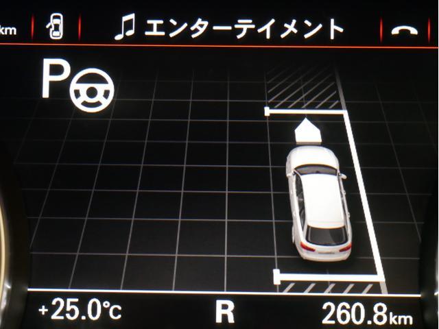 「アウディ」「アウディ RS6アバント」「ステーションワゴン」「広島県」の中古車48