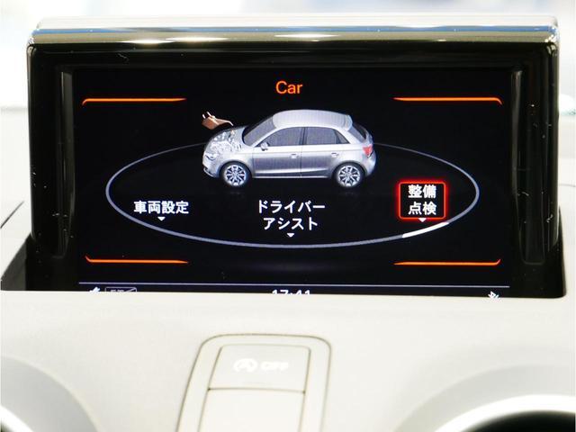 「アウディ」「アウディ A1スポーツバック」「コンパクトカー」「広島県」の中古車36