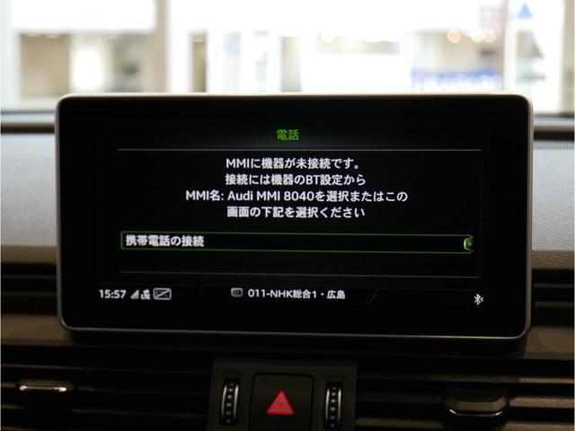 Bluetoothによりスマートフォン等が接続可能です。ハンズフリーでの通話や音楽を飛ばすことができます。