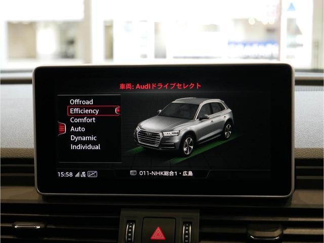 Audiドライブセレクト。路面と気分で走行モードを変更することが可能です。