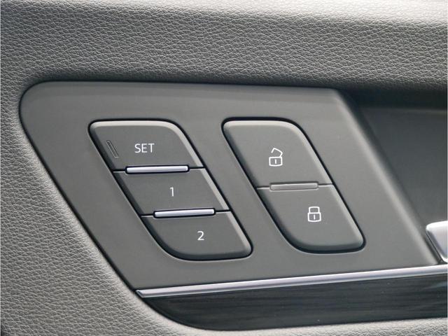 運転席にはシートメモリーを装備しています。旦那様・奥様のようにシート位置をメモリーできます。