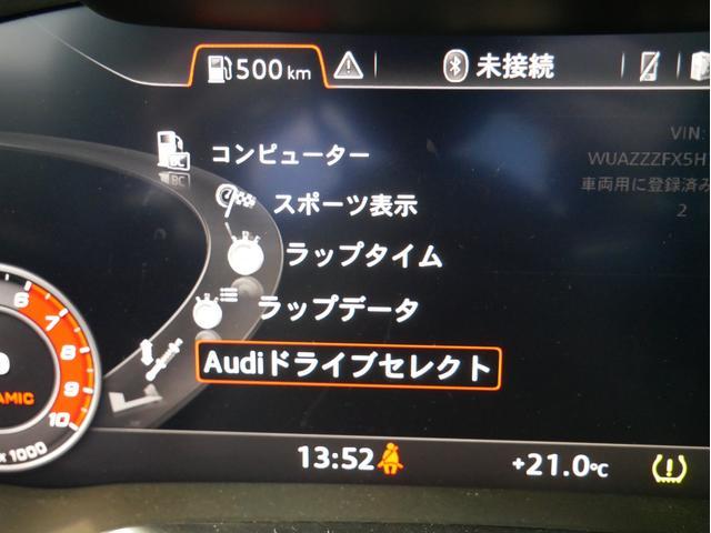「アウディ」「R8」「クーペ」「広島県」の中古車18