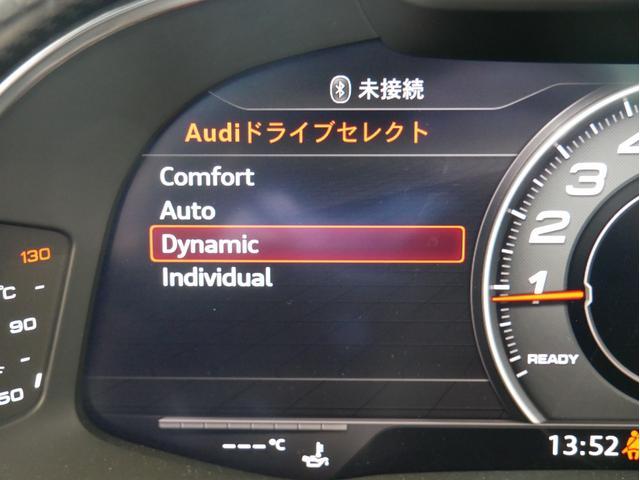 「アウディ」「R8」「クーペ」「広島県」の中古車19