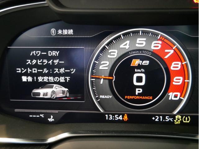 「アウディ」「R8」「クーペ」「広島県」の中古車20