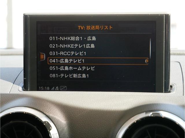40TFSIクワトロ スポーツ 元デモカー 認定中古車(37枚目)
