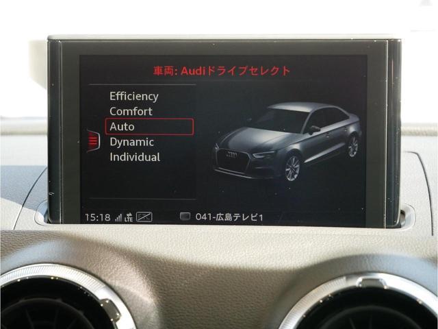 40TFSIクワトロ スポーツ 元デモカー 認定中古車(39枚目)