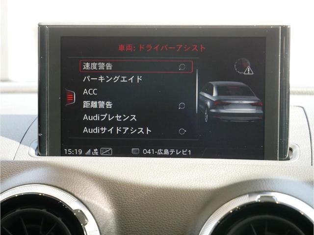 40TFSIクワトロ スポーツ 元デモカー 認定中古車(40枚目)
