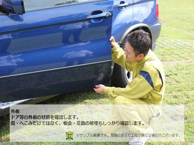 40TFSIクワトロ スポーツ 元デモカー 認定中古車(56枚目)