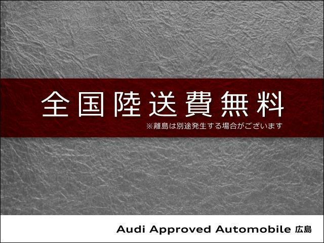 「アウディ」「RS7スポーツバック」「セダン」「広島県」の中古車4