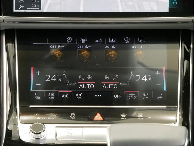 「アウディ」「A8」「セダン」「広島県」の中古車32