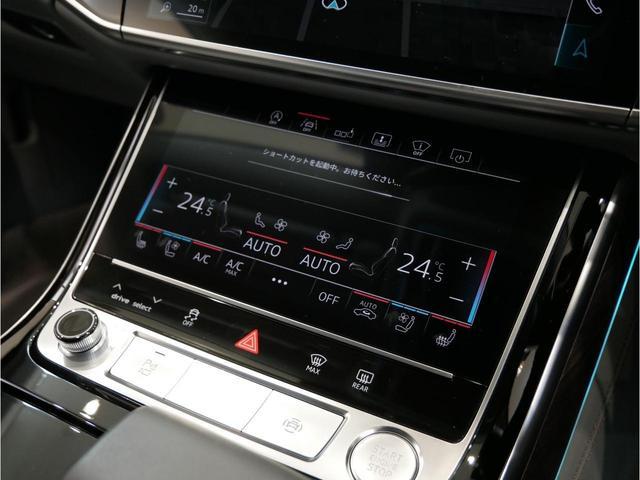 「アウディ」「A8」「セダン」「広島県」の中古車33