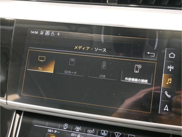 「アウディ」「A8」「セダン」「広島県」の中古車38