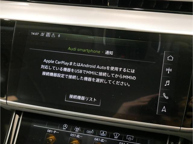 「アウディ」「A8」「セダン」「広島県」の中古車39